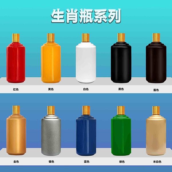 生肖瓶系列