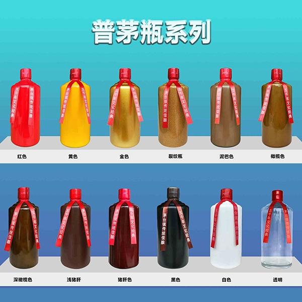 普茅瓶系列