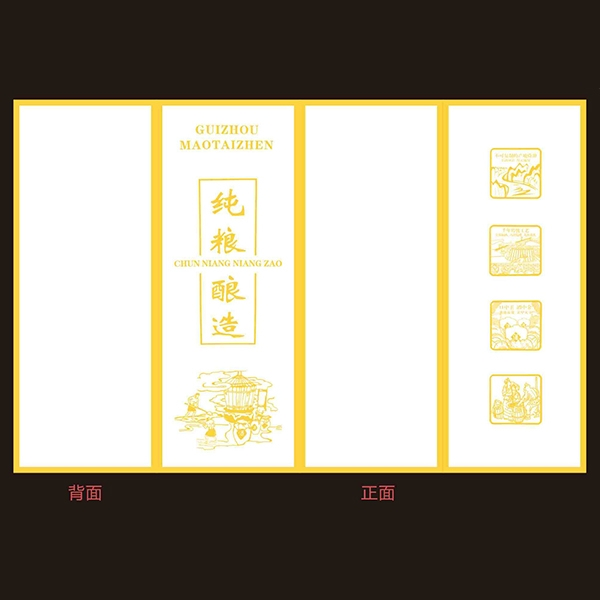 金边白卡双面印