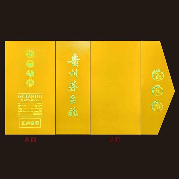 黄小书本盒