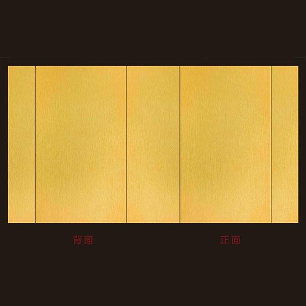 黄大书本盒
