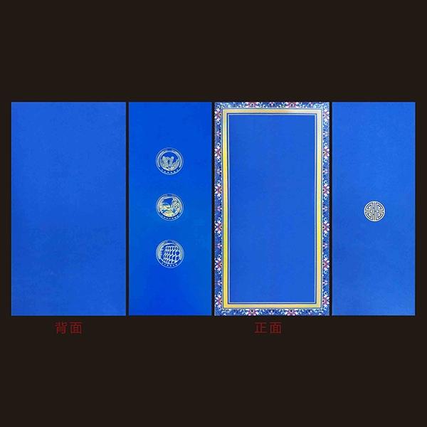花边小书本盒蓝色
