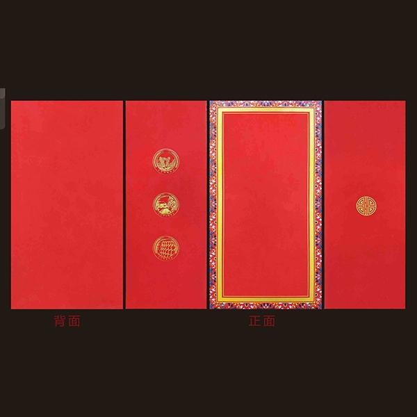 花边小书本盒红色