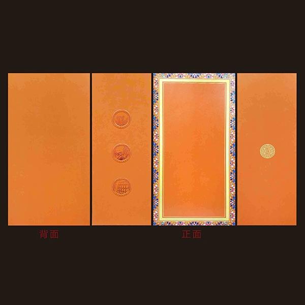 花边小书本盒橙色