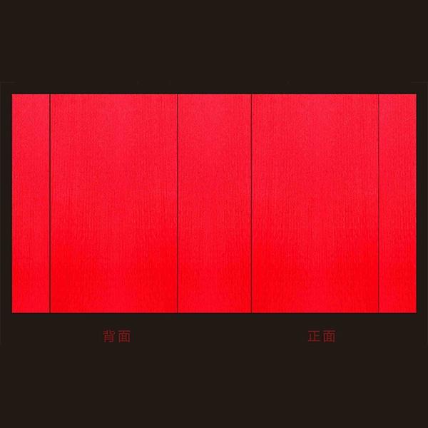 红大书本盒