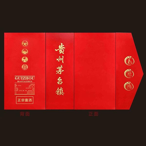 红小书本盒